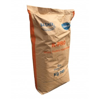 Hydrolysed Whey Protein Concentrate (edible) - 25kg